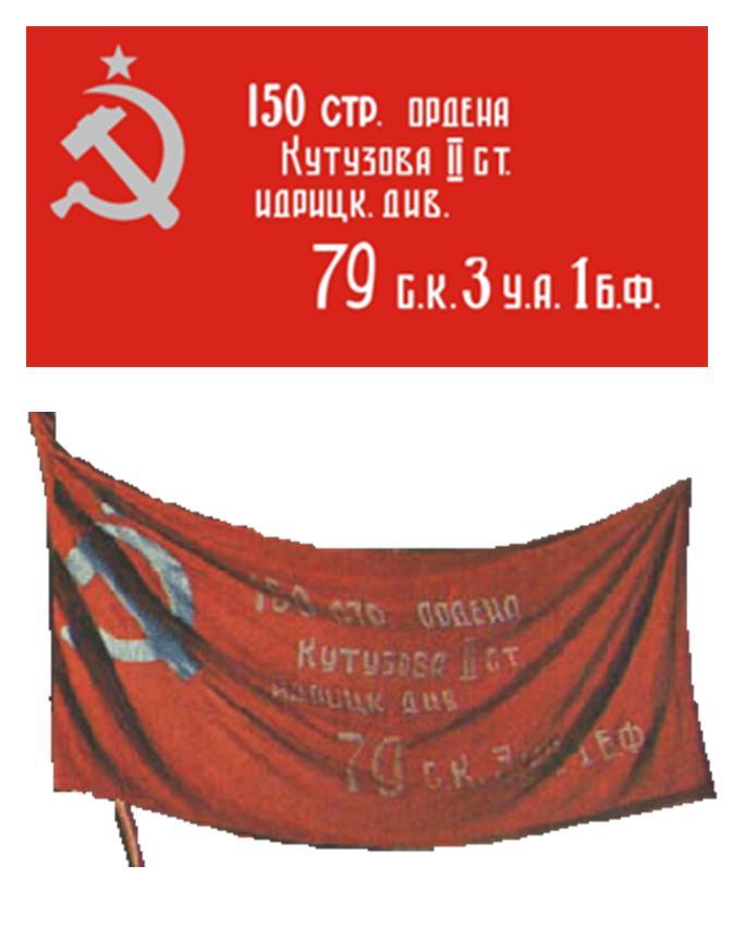 Значение слова «знамя» в 10 онлайн словарях даль, ожегов, ефремова и др. - glosum.ru