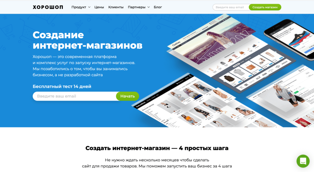 Интернет-проект платформа