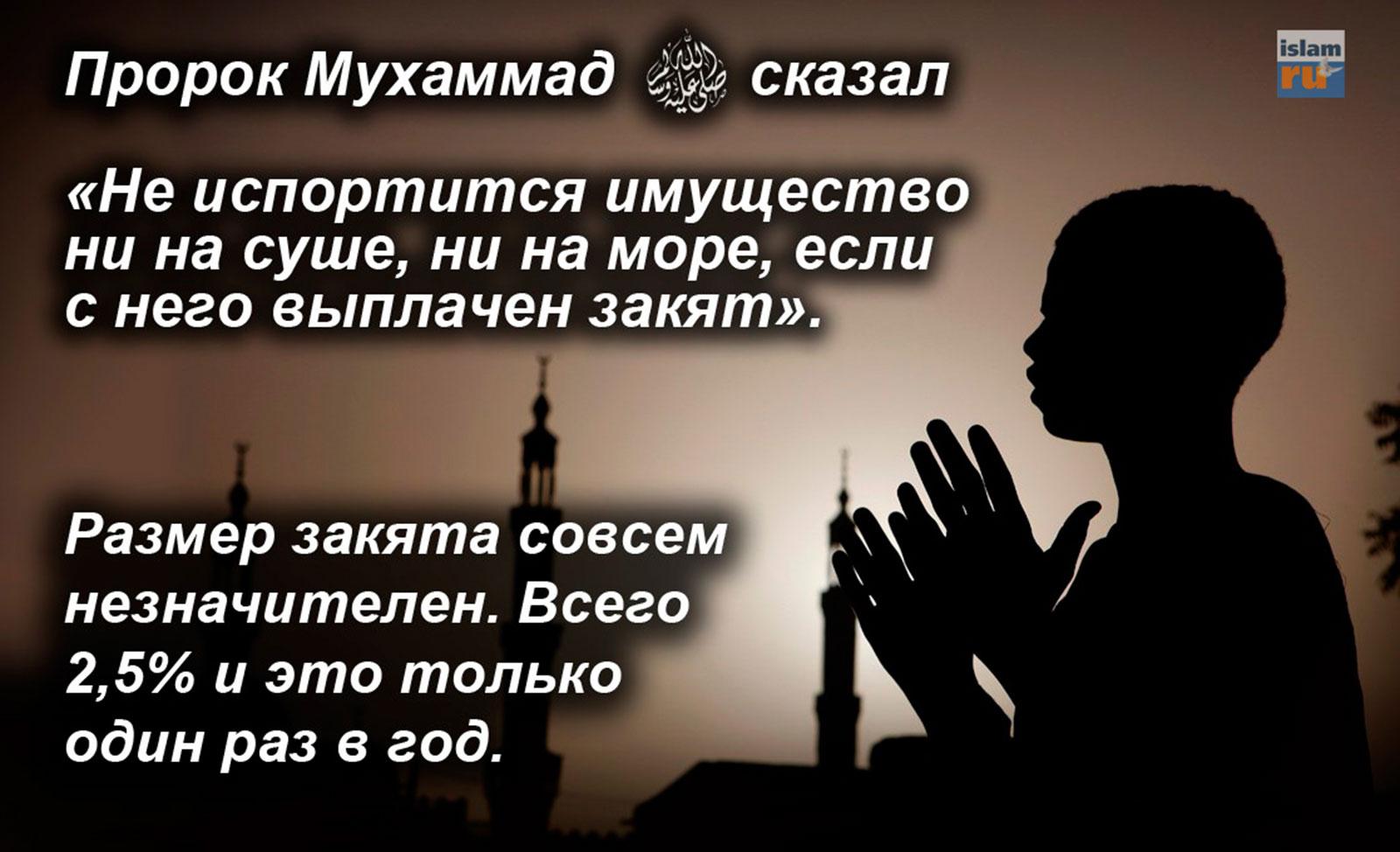 5 столпов ислама, должен знать каждый мусульманин