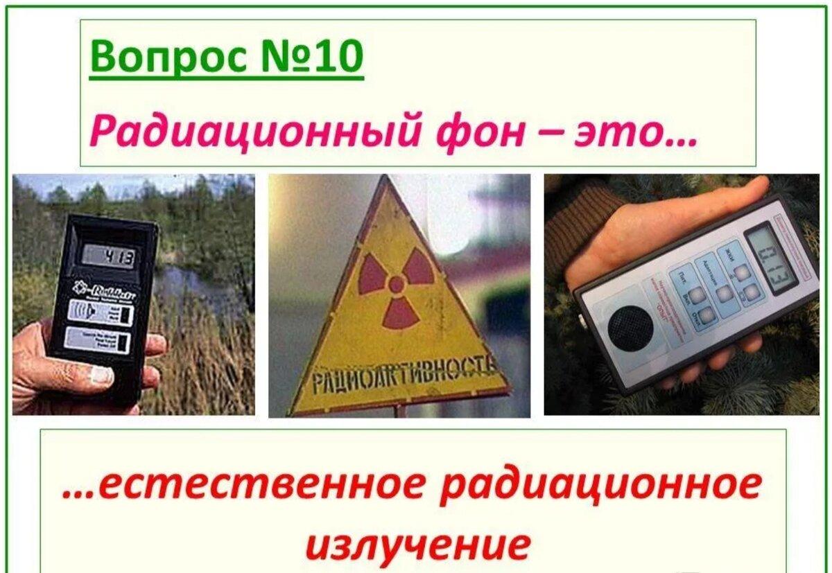 Радиоактивные камни. носить нельзя, выбросить.
