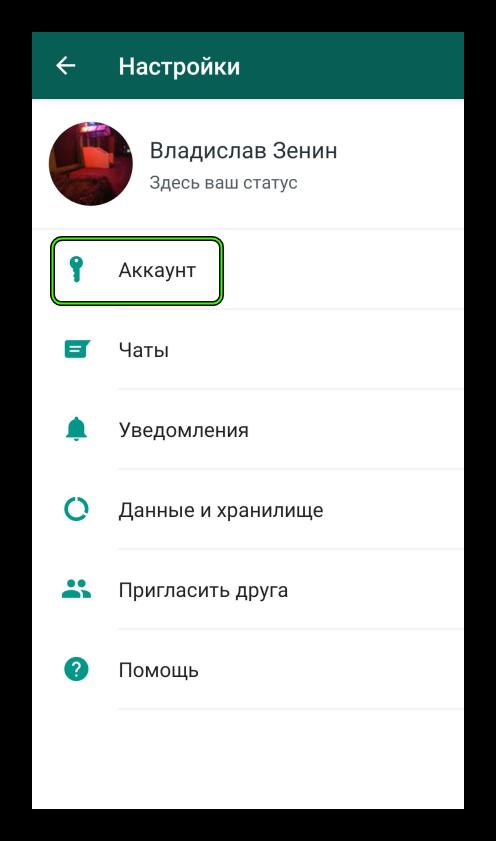 Whatsapp business: что это икак использовать бизнесу. читайте на cossa.ru