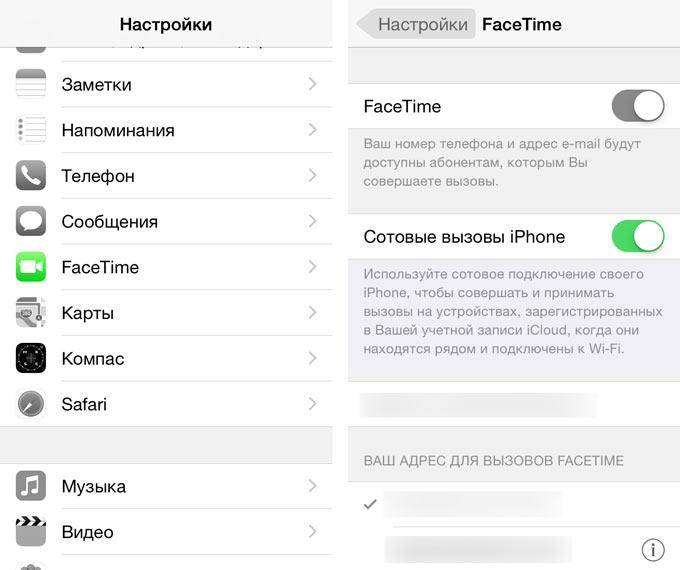 Устранение проблем в работе facetime на iphone