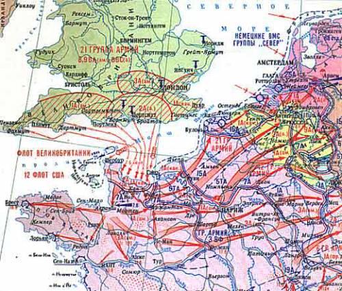 Уроки истории. что такое фронт?