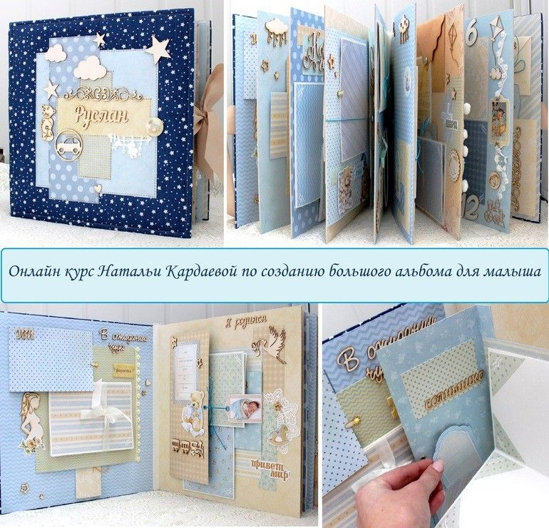 Скрапбукинг для начинающих: мастер-класс создания открыток, фотоальбома, рамки и блокнота (фото и видео)