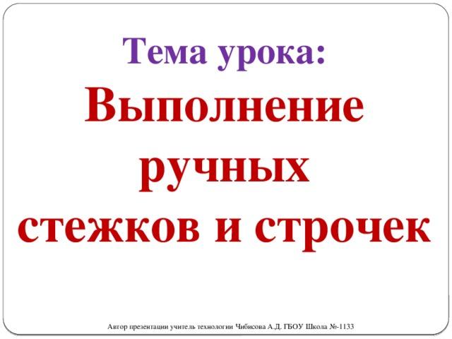 Значение слова «строка» в 10 онлайн словарях даль, ожегов, ефремова и др. - glosum.ru