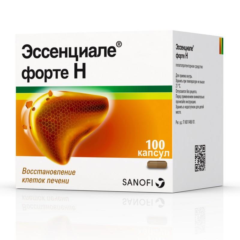 Гепатопротекторы для печени: список препаратов с доказанной эффективностью