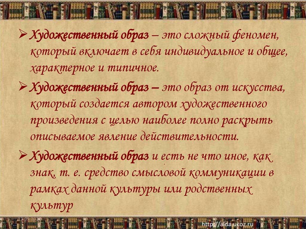 Художественная литература (издательство) — википедия. что такое художественная литература (издательство)