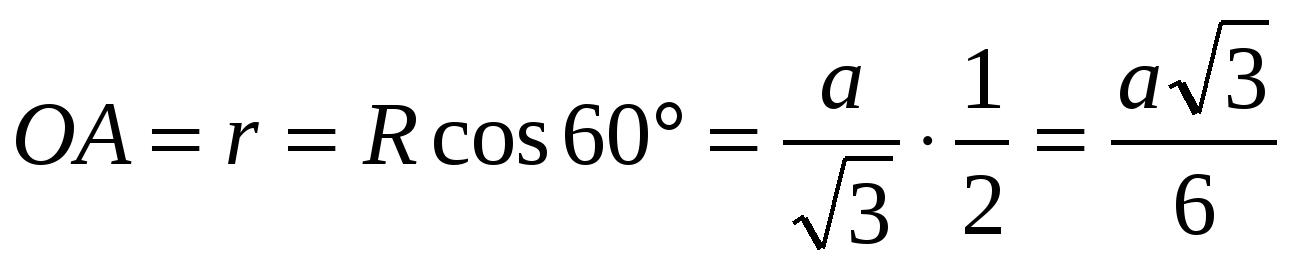 Правильный многогранник