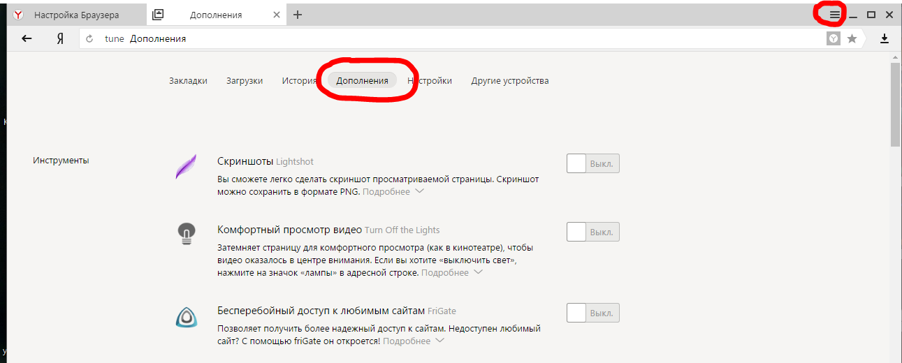Что такое updater.exe? как я могу исправить эти ошибки?