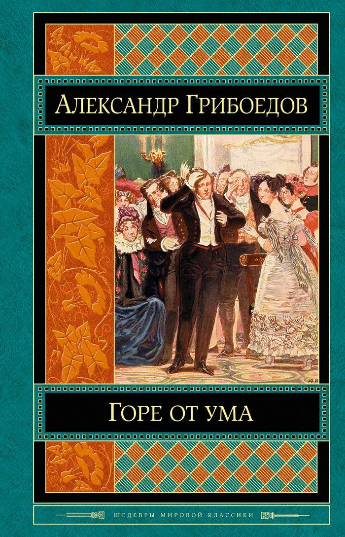 Основные вкусы — википедия с видео // wiki 2