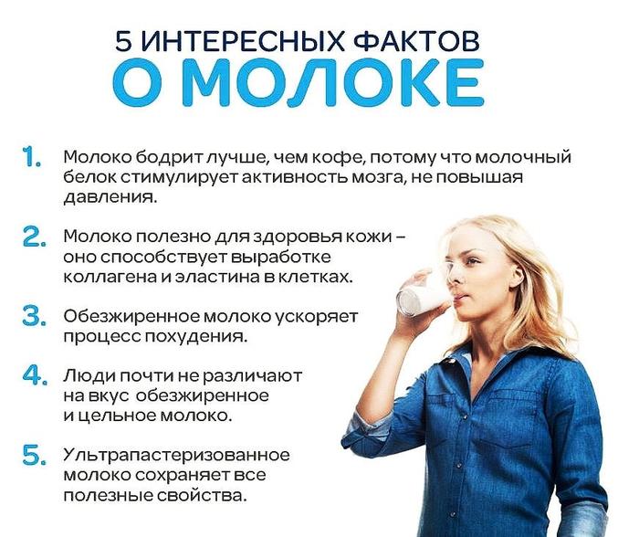 """Презентация на тему: """"1 из 12 опрос чем является информация для человека? информация – это знания, которые человек получает из различных источников. любое ли сообщение пополняет."""". скачать бесплатно и без регистрации."""