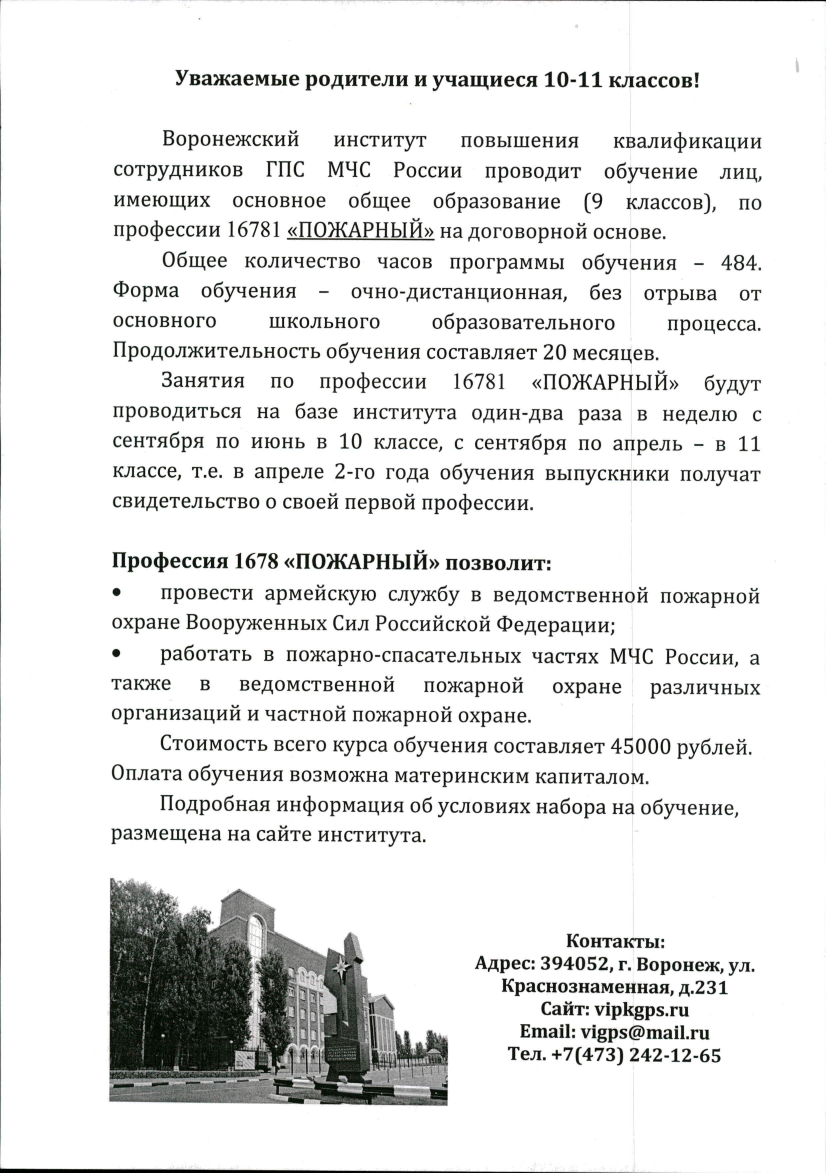 Чем отличается лицей от гимназии и рейтинг лучших образовательных заведений россии