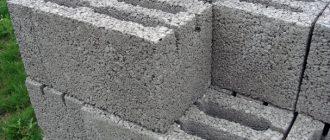 Шлакоблок: состав смеси для изготовления