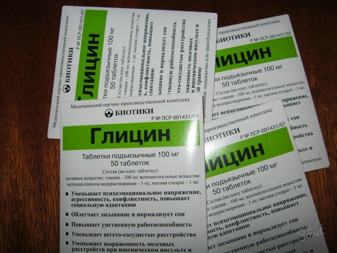 Глицин – инструкция по применению для взрослых и отзывы