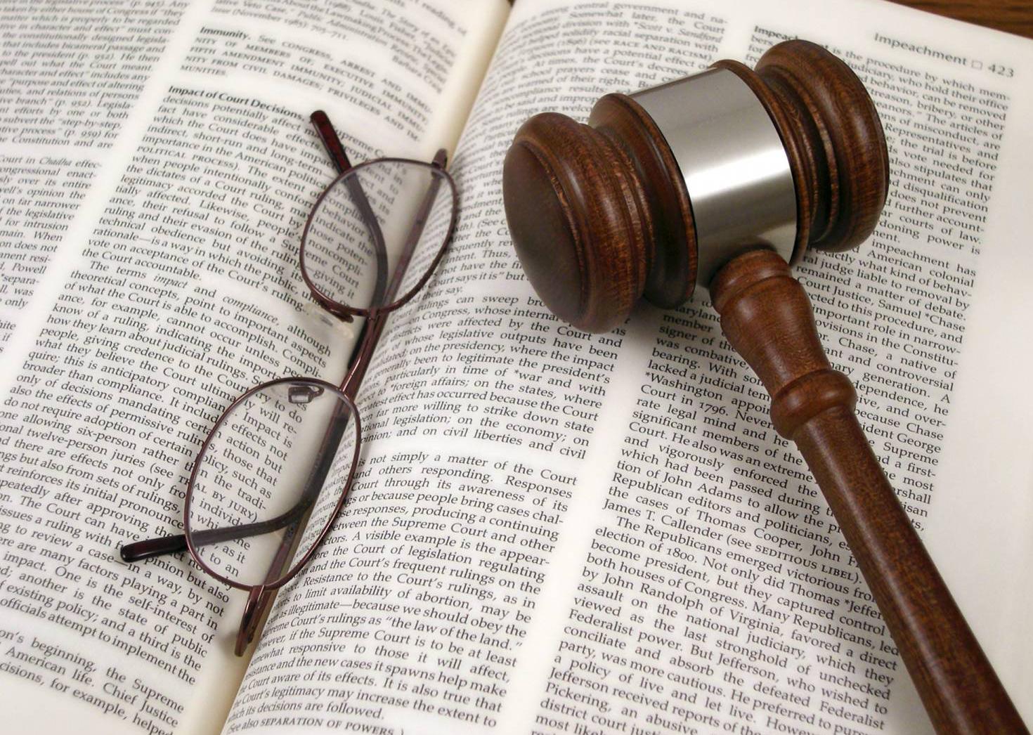Правовые презумпции - что это такое, понятие, виды и значение
