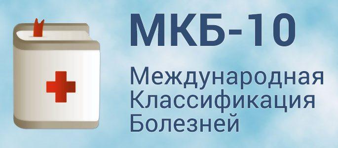 Мочекаменная болезнь (мкб): симптомы мочекаменной болезни, лекарства, лечение народными средствами