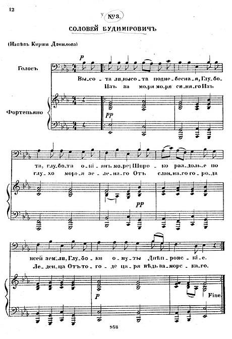 Садко (опера)