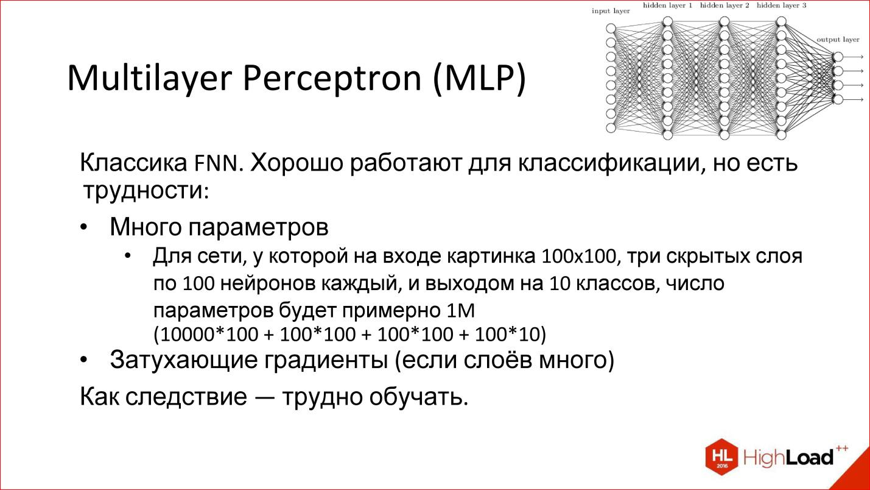 Пример простой нейросети, как результат разобраться что к чему / хабр