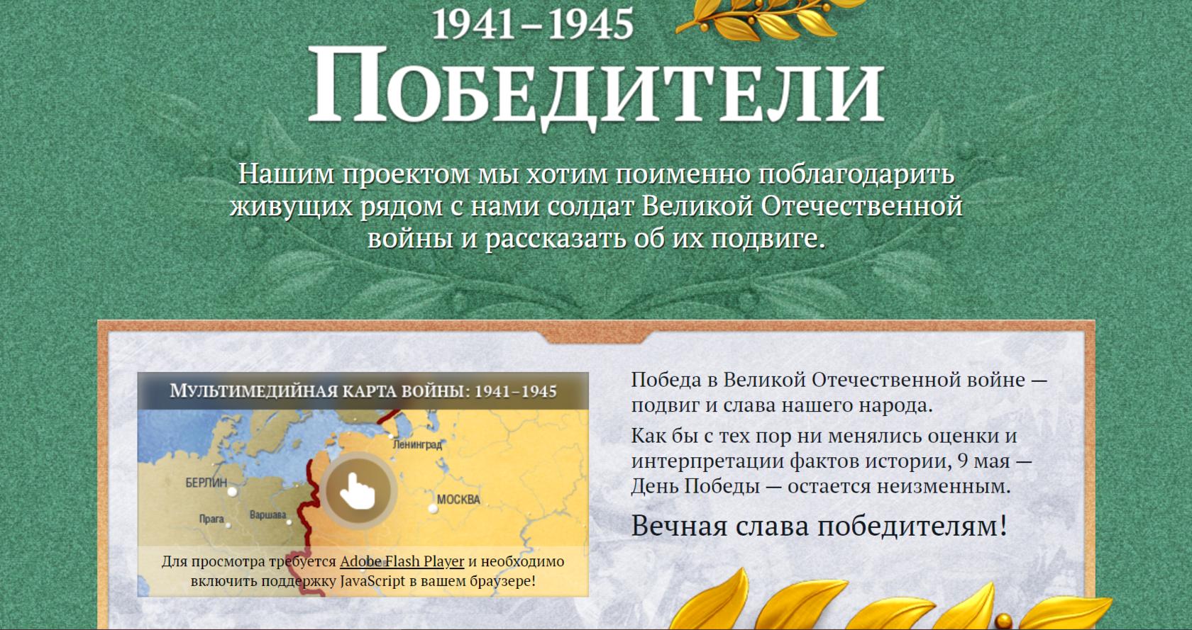 Обд мемориал база данных погибших и пропавших без вести