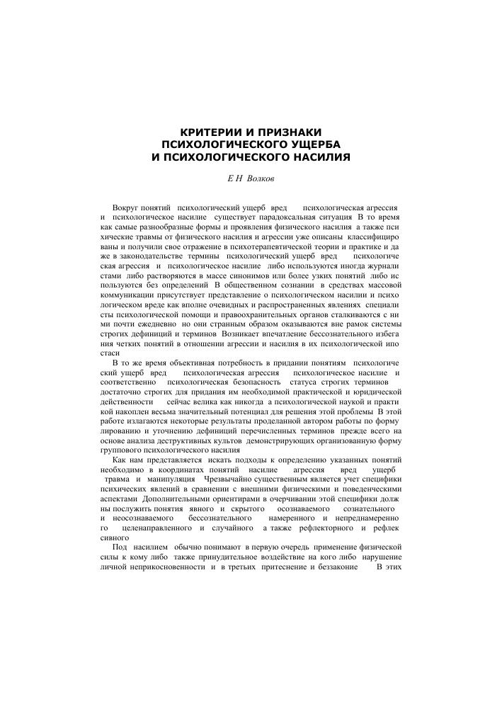 Последние новости – руан – русское агентство новостей
