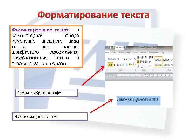 Какие форматы текстовых файлов существуют | world-x