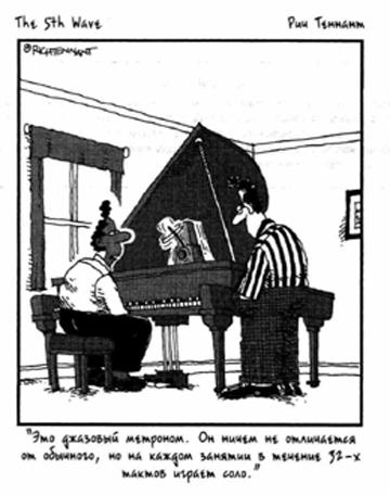 3 вида музыкальных размеров — просто о сложном