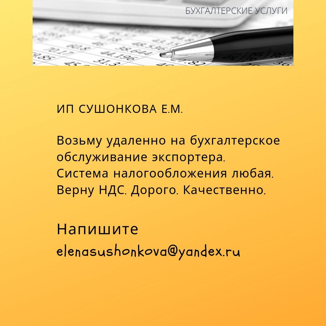 Недоимки — википедия. что такое недоимки