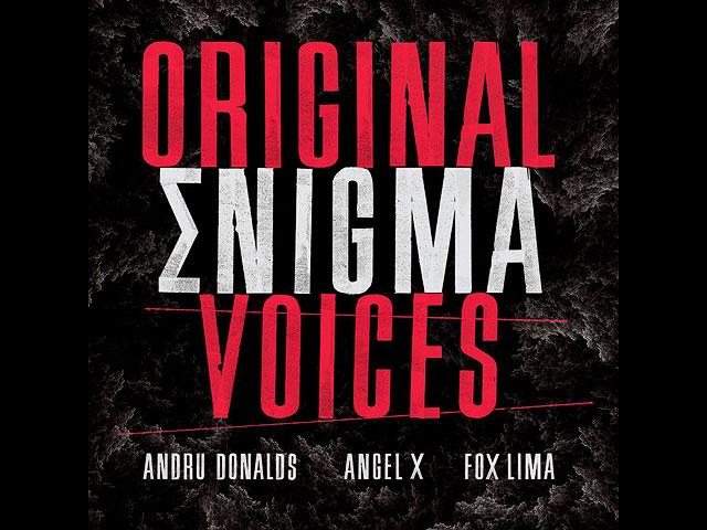 Enigma (энигма): музыкальный проект - salve music