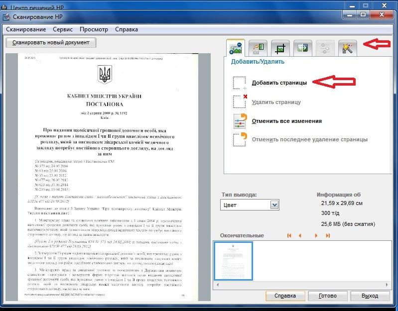 Что такое pdf-файл и как его открыть?