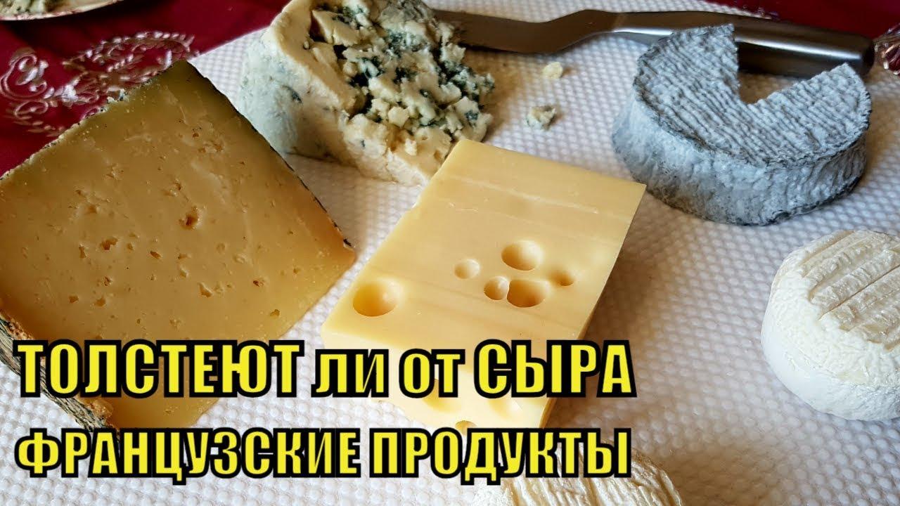 Сыр филадельфия: чем можно заменить и как его приготовить самостоятельно?