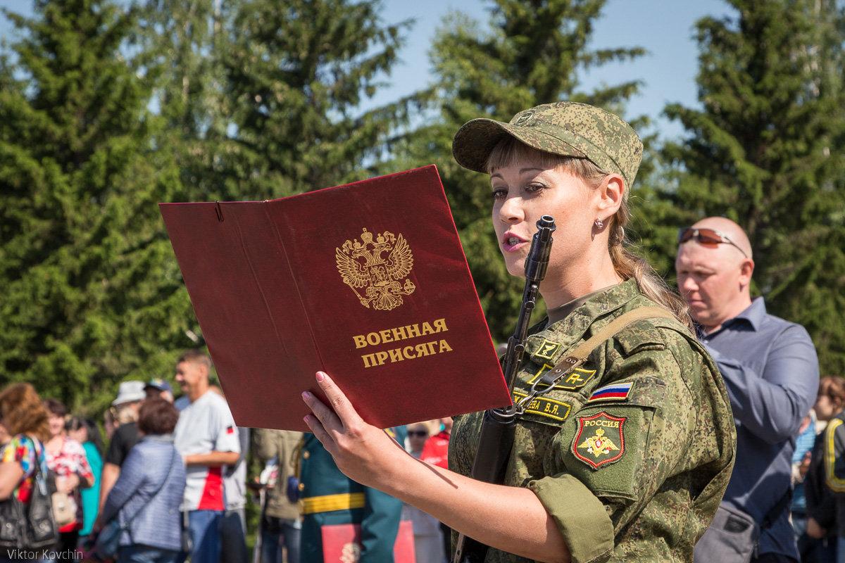 На верность своему отечеству: из истории русской военной присяги — история россии