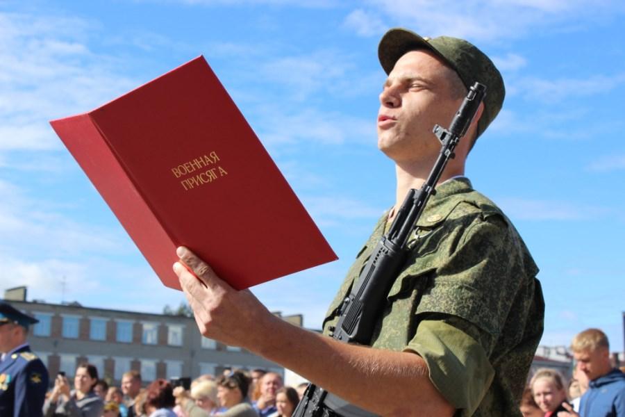 § 39. военная присяга