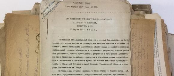 Военные архивы
