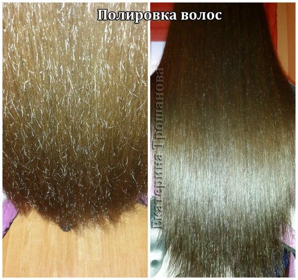 Что такое полировка волос и как ее делают?