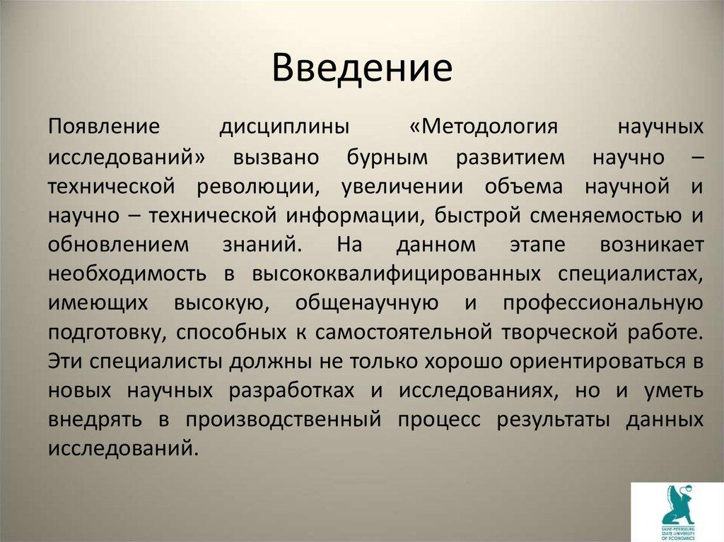 Значение слова «статистика» в 10 онлайн словарях даль, ожегов, ефремова и др. - glosum.ru