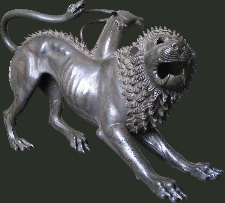 Химера — википедия с видео // wiki 2
