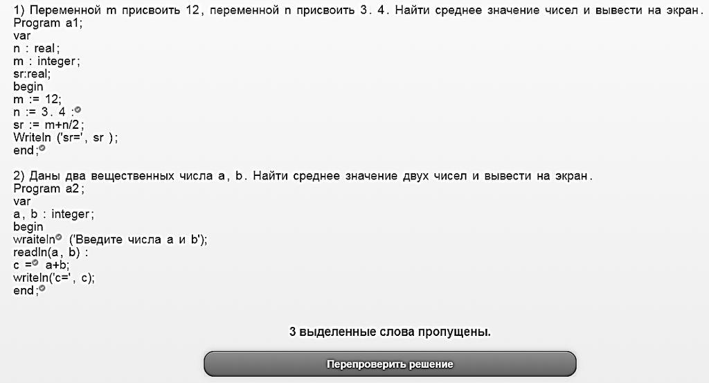 1.6. круговые схемы эйлера