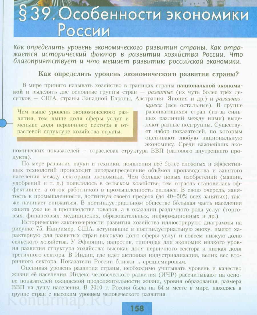Что такое лучевая терапия (радиотерапия) и какие у неё побочные эффекты? — net-bolezniam.ru