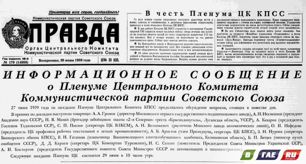 Кпсс – памятник коммунизму, ушедший в историю