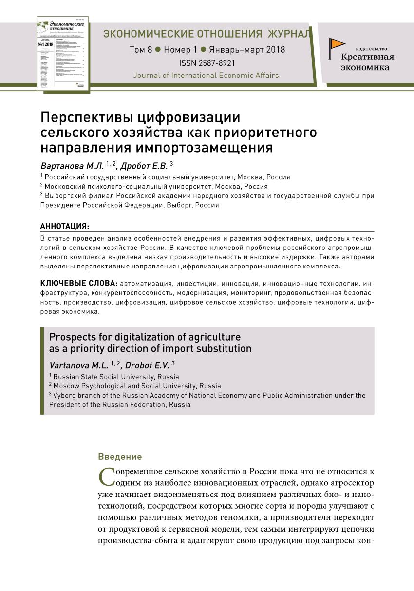 Органическое сельское хозяйство: рентабельность и основные принципы — cельхозпортал
