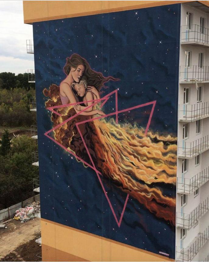 Что такое мурал (mural) - ответ простыми словами что это значит