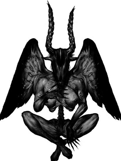 Что такое демон