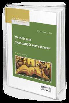Принятие соборного уложения: причины, дата :: syl.ru