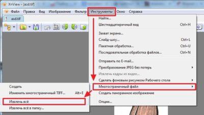 Tif — формат файла. чем открыть tif?