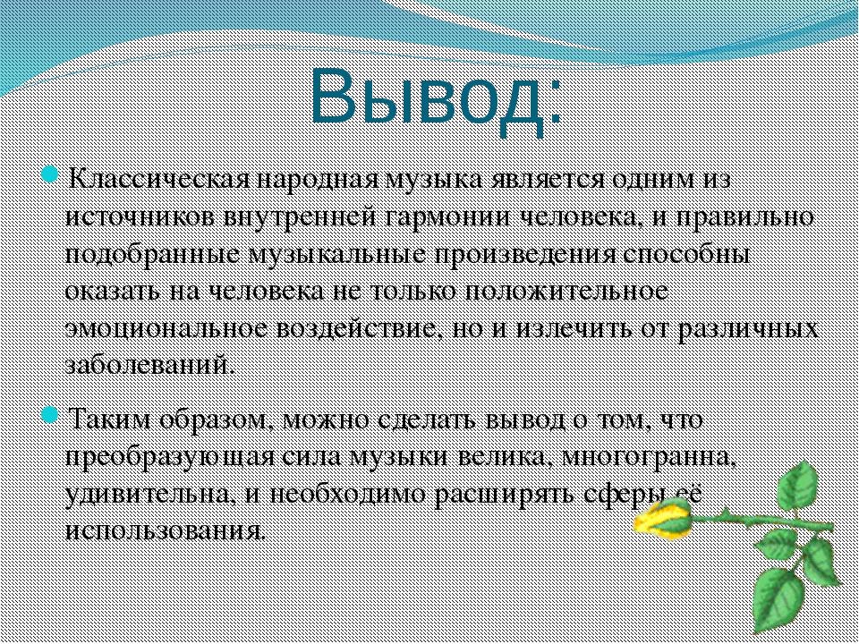 Центральный mосковский ипподром