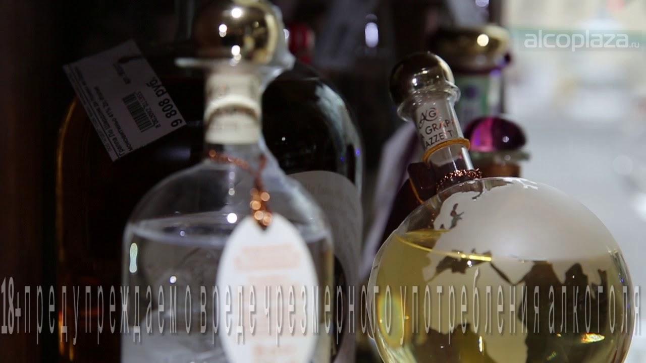 Что такое граппа и как ее нужно пить + видео | наливали