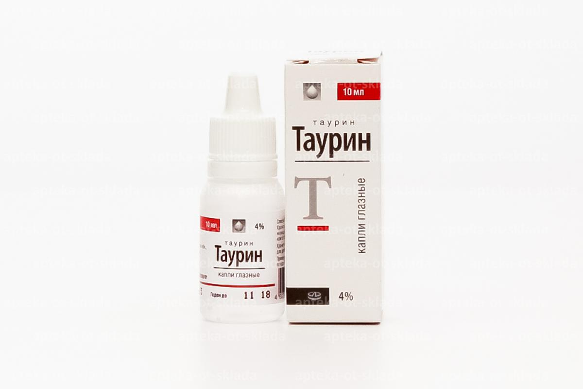 Таурин — sportwiki энциклопедия