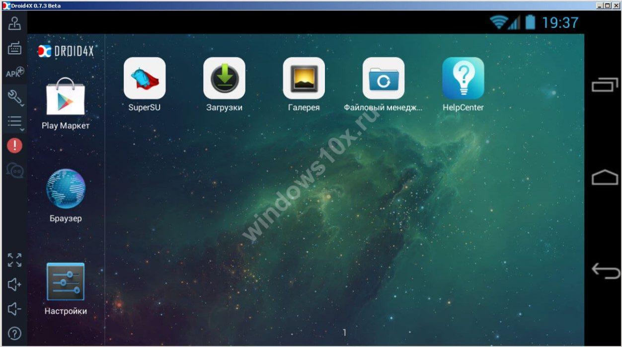 Эмуляторы android: 10 лучших для windows