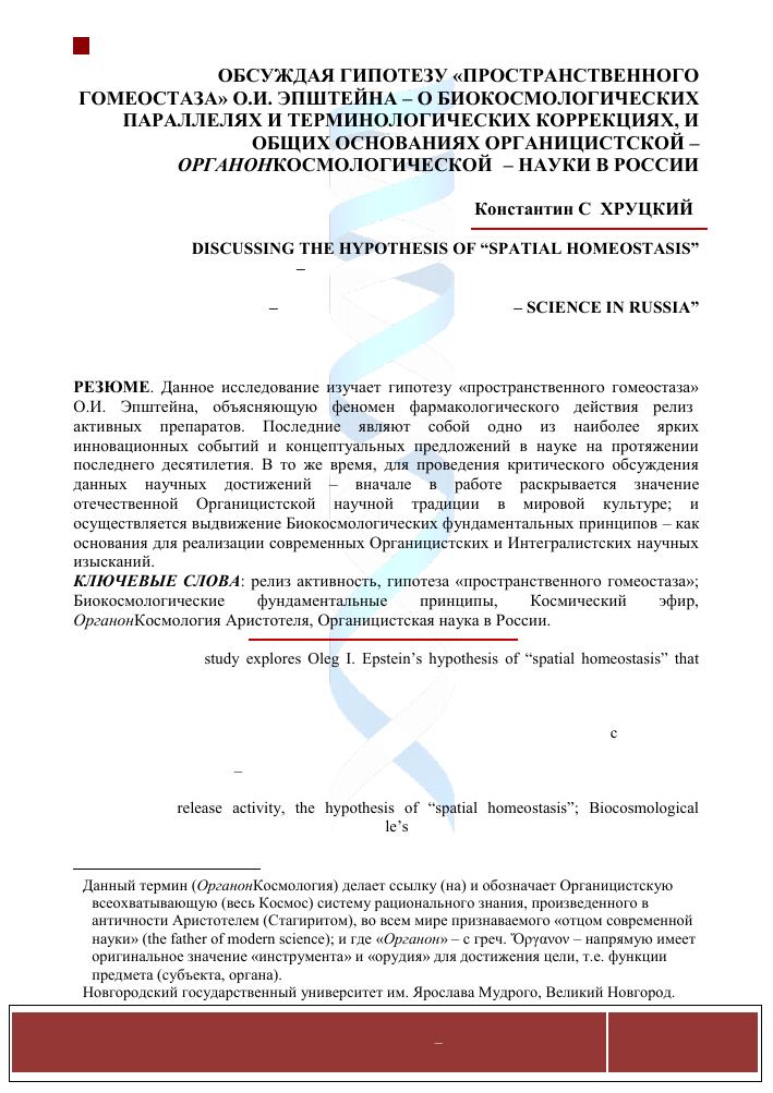 """Как советский союз оказался на """"нефтяной игле"""" — российская газета"""
