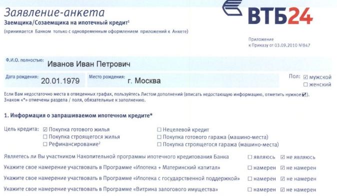 Отзывы о втб: «sms от втб о кредитных каникулах по карте» | банки.ру